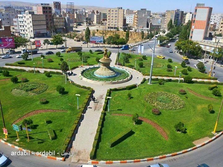 میدان اردبیل