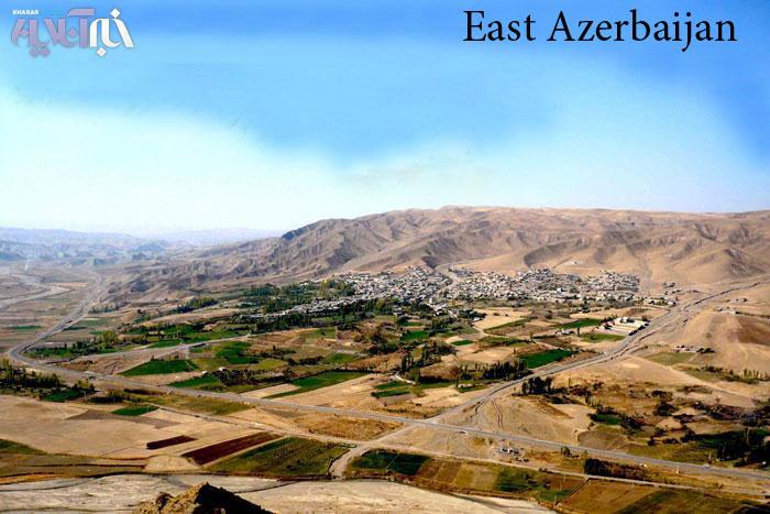 روستایی در آذربایجان شرقی