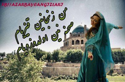 دختر زنجان