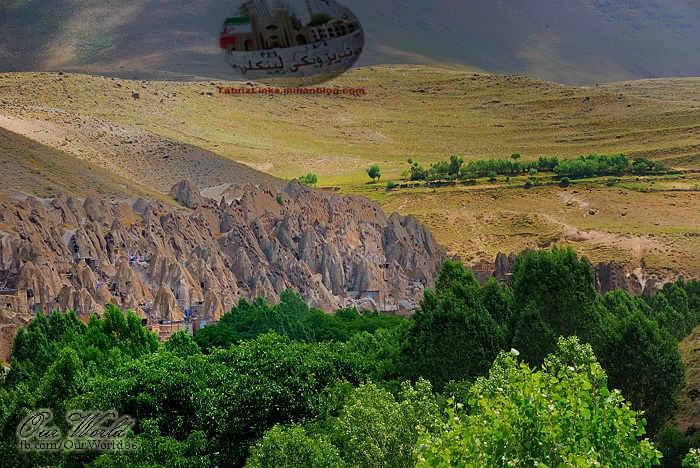 کندوان آذربایجان شرقی
