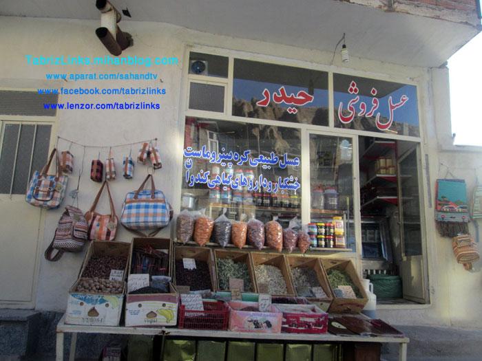 صنایع دستی آذربایجان