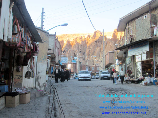 روستای شگفت انگیز