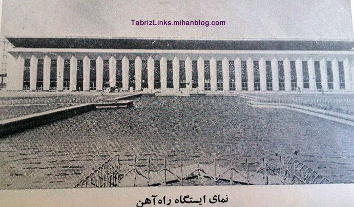 ایستگاه راه آهن تبریز