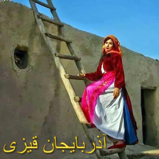 مادر در فرهنگ آذربایجان