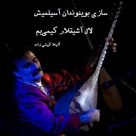 فرهنگ تبریز