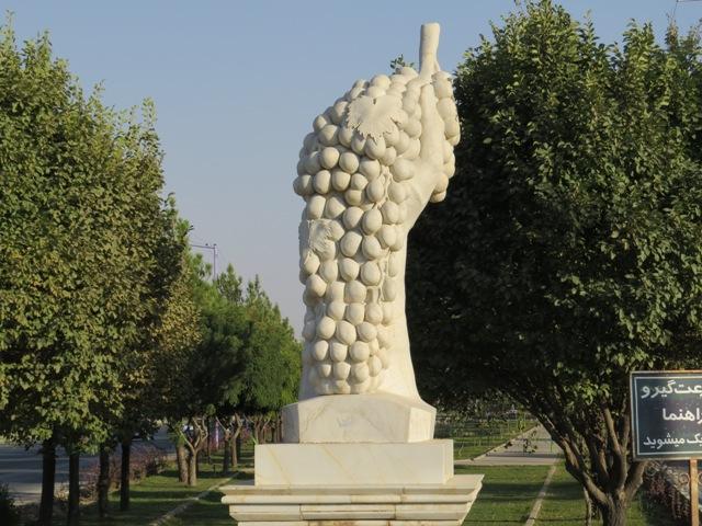 ملکان آذربایجان شرقی