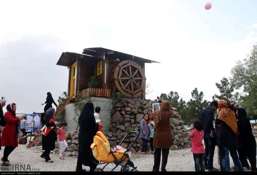 شهر ارومیه