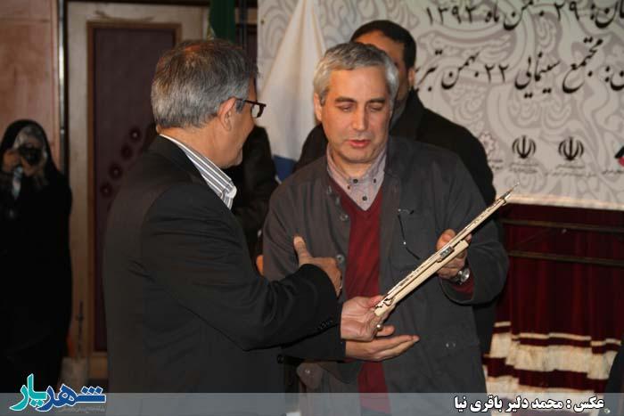 جایزه جشنواره فجر