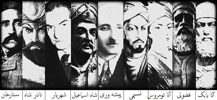 بزرگان آذربایجان