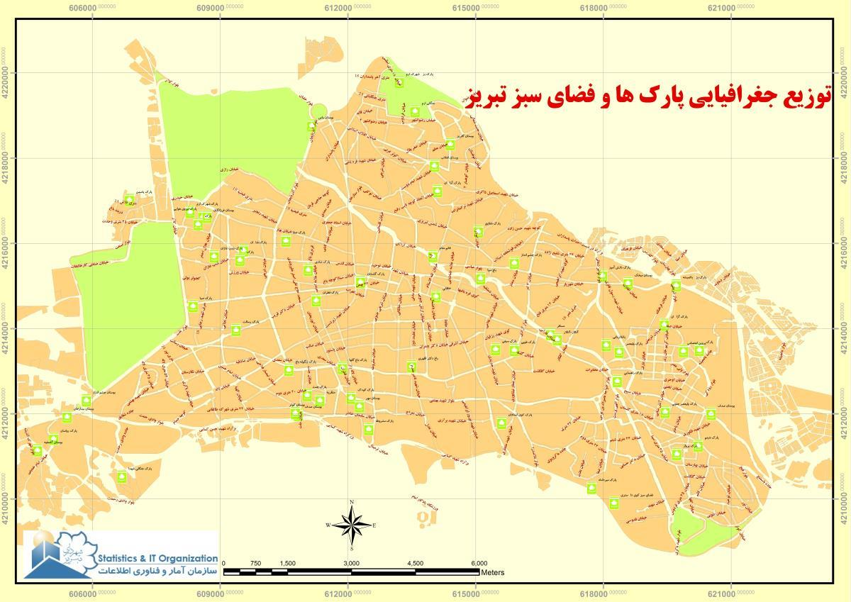 توزیع پارک تبریز