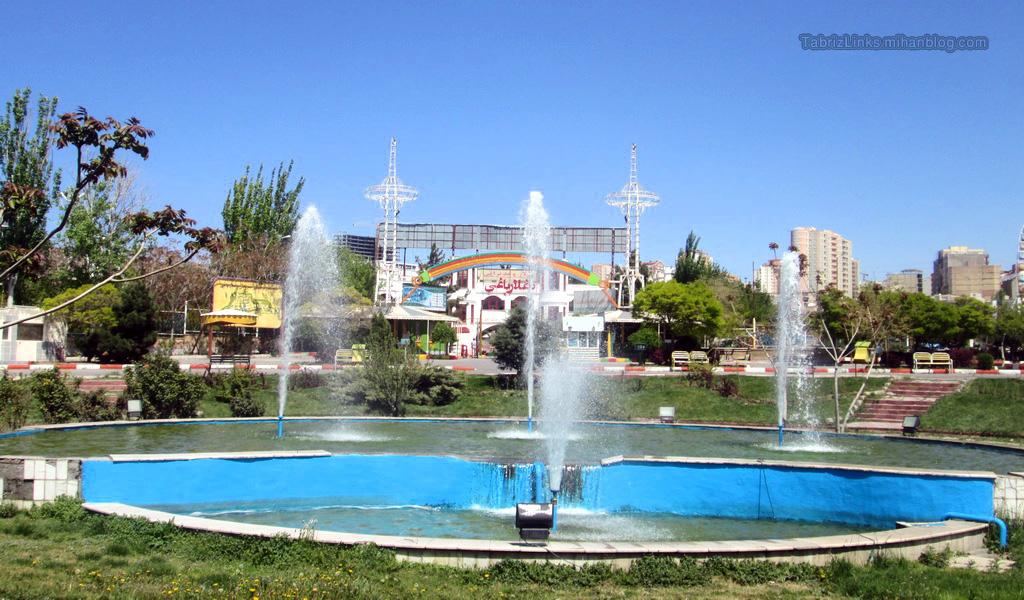 حوض پارک