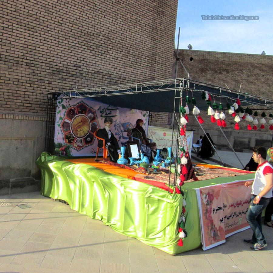 نمایشگاه سنتی