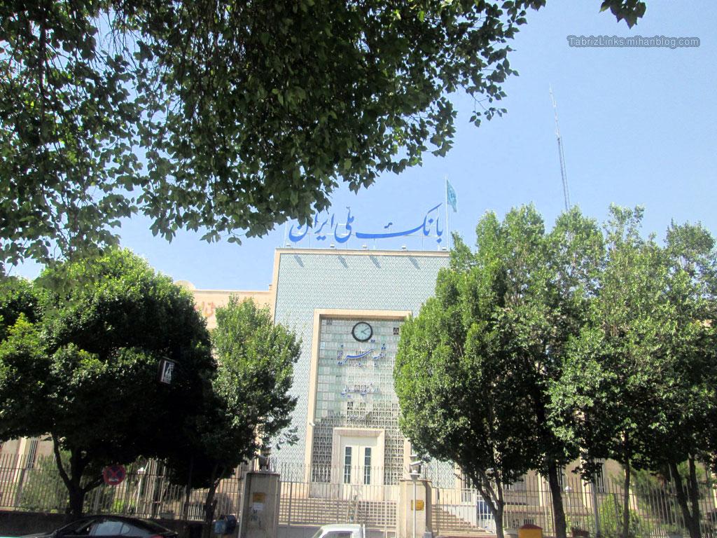 بانک ملی تبریز