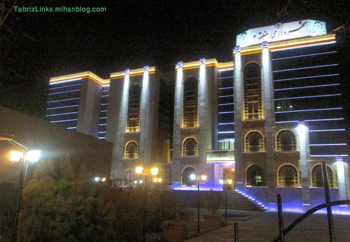 شهرداری منطقه 2 تبریز