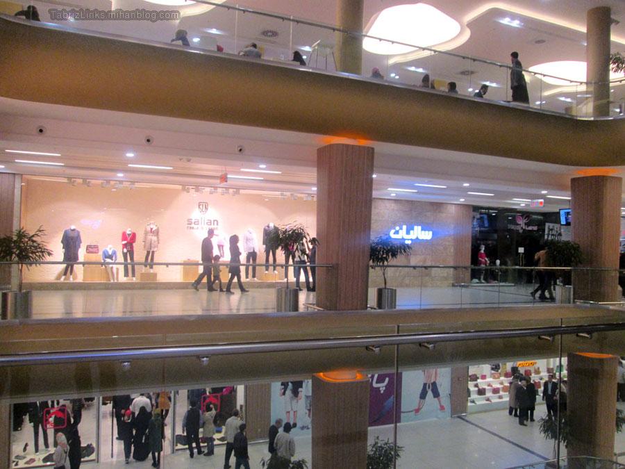 مرکز خرید تبریز