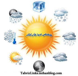 هواشناسی آذربایجان