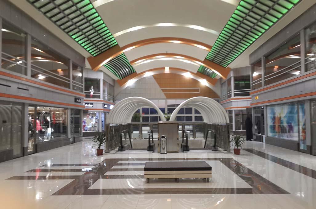 tabriz shoping center