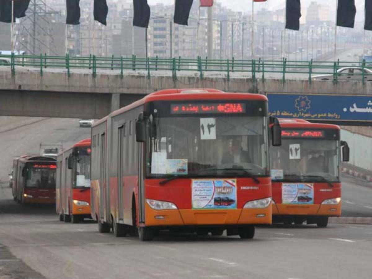 BRT تبریز