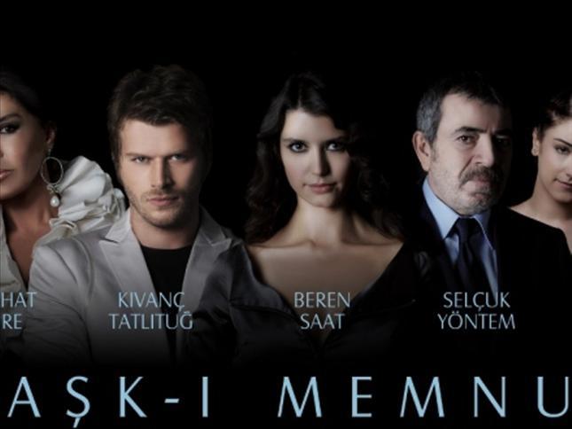 سریال ترکیه