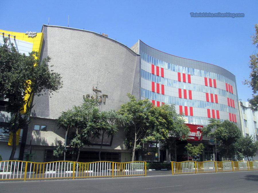 سینمای تبریز