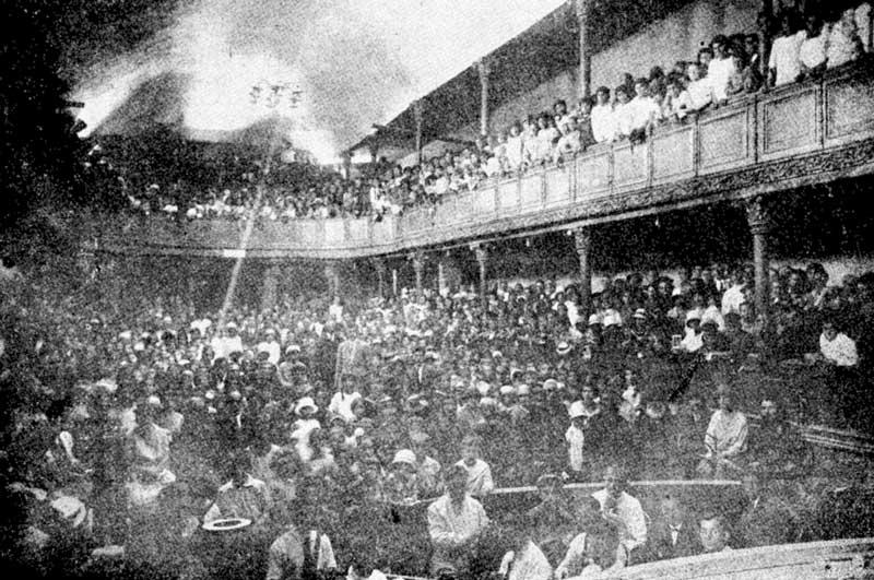 اولین تئاتر ایران
