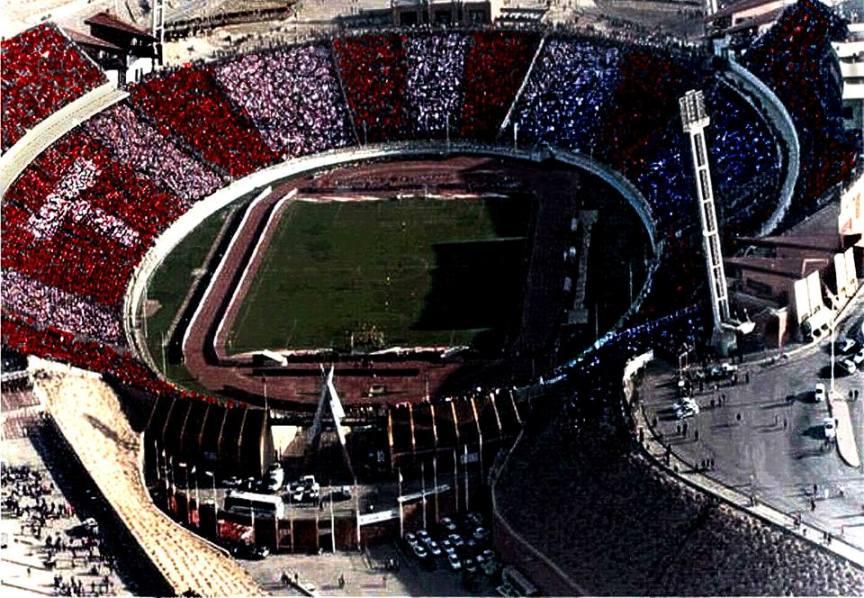 استادیوم تبریز