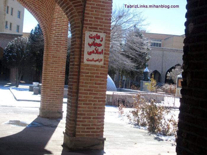 میراث فرهنگی تبریز