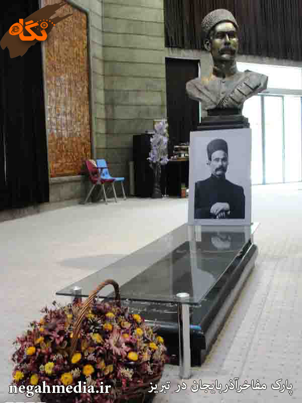 قبر باقرخان