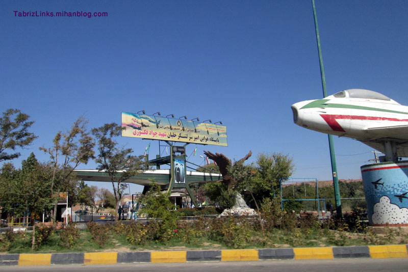 پایگاه هوایی تبریز
