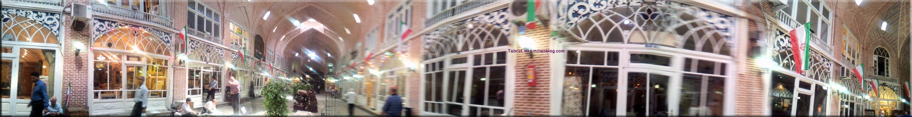 پانورامای بازار تاریخی تبریز