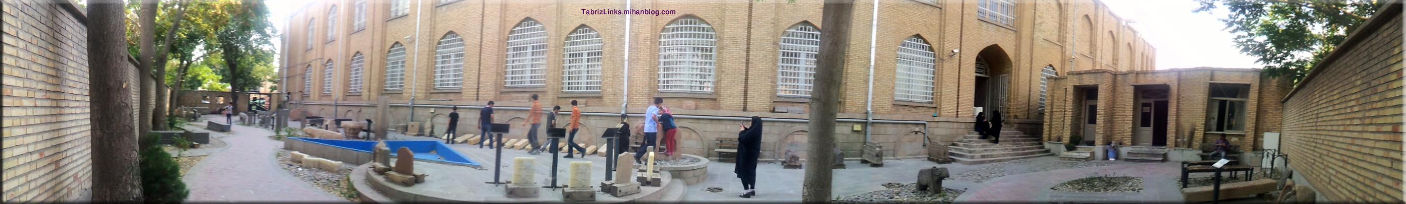 پانورامای موزه تبریز
