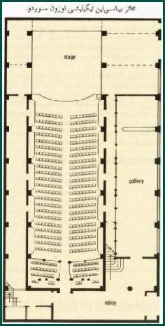 کروکی تالار