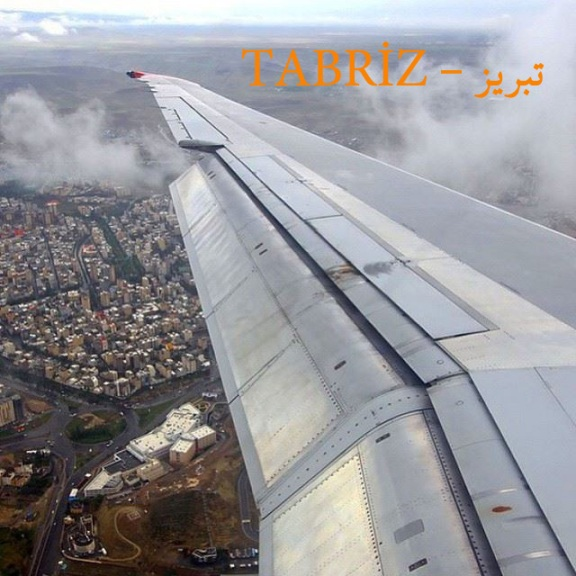شهر پاکیزه ایران