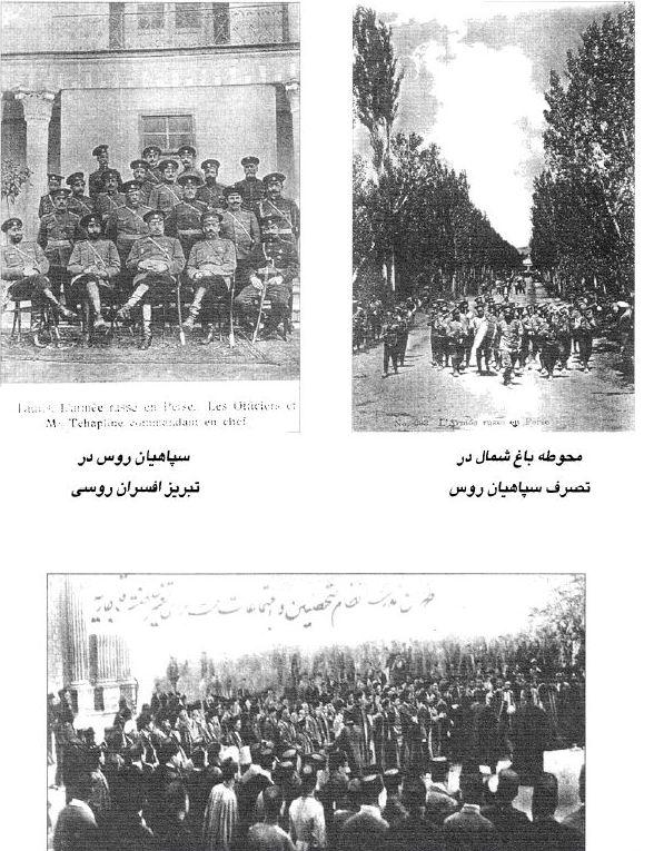 روسها در تبریز