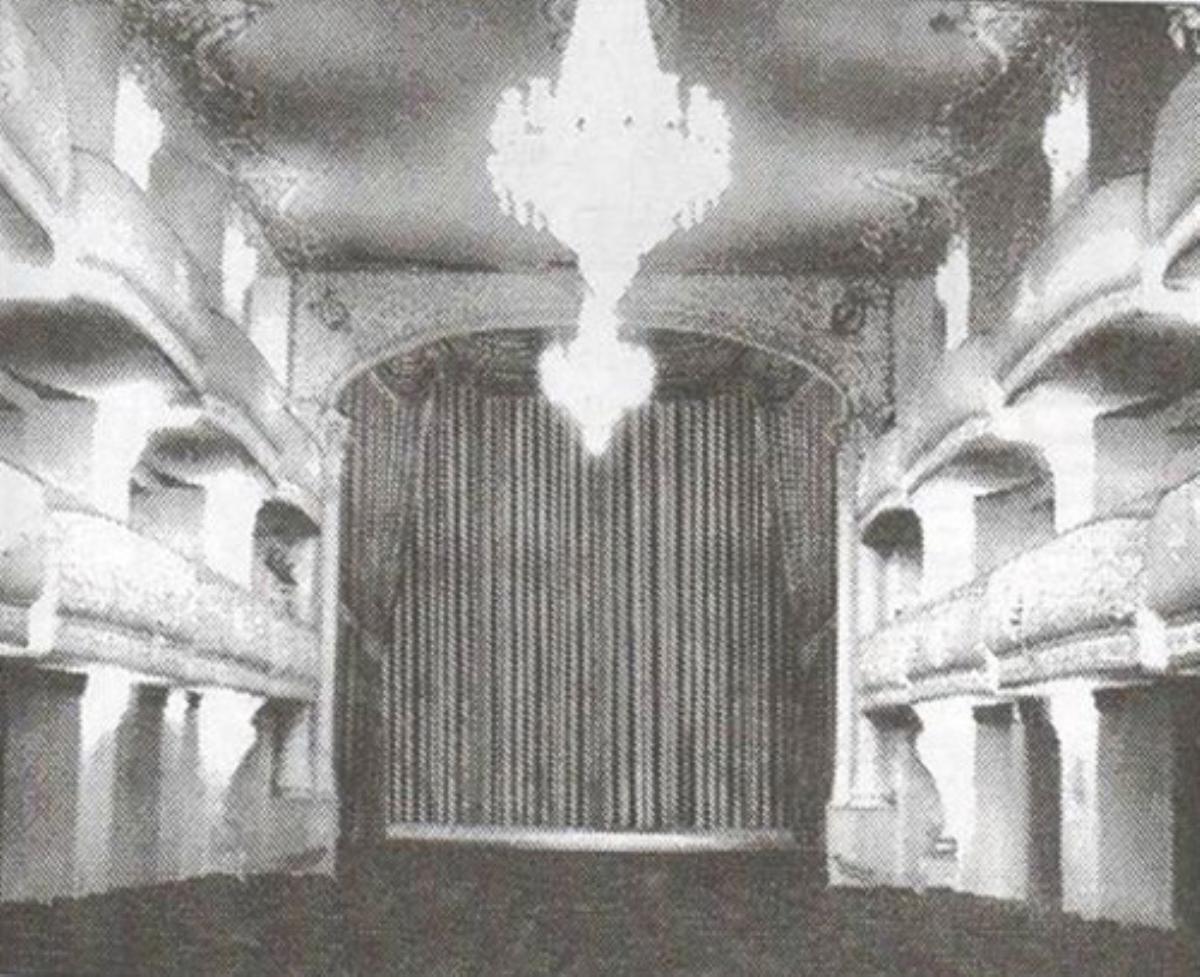 سالن ارگ