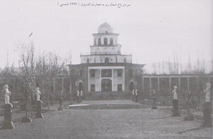 باغ شمال تبریز