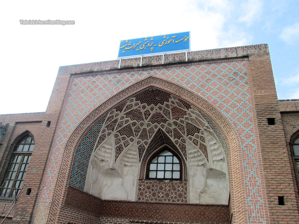 مسجد شیعه