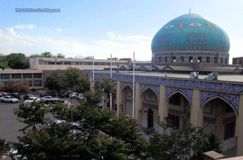 مسجد دانشگاه تبریز