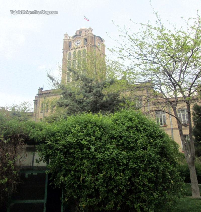 برج شهرداری