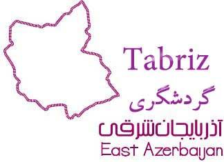 سفر و دیدنی آذربایجان