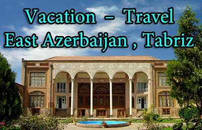 همگردی آذربایجان
